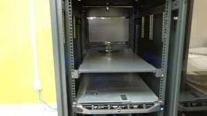 computador servidor sena