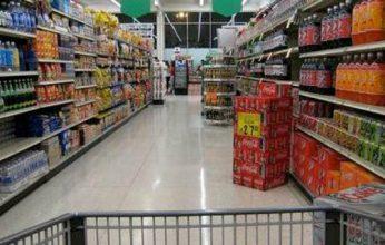 supermercado11-346x220.jpg