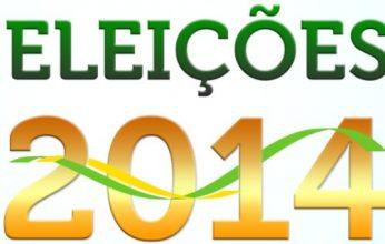 log-eleição-14-346x220.jpg