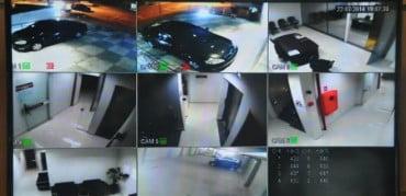 MP instala detector de metal na entrada de seus prédios