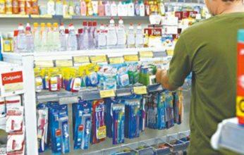 farmacia2-346x220.jpg