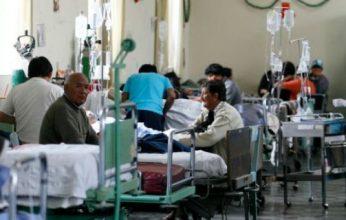hospital-lima-346x220.jpg
