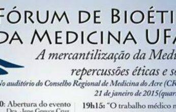 medicos1-346x220.jpg