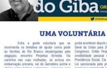 giba1-346x220.jpg