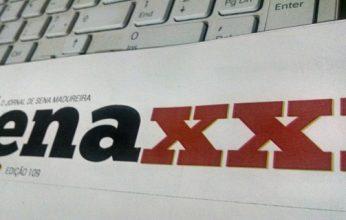 logo-senaxxi-346x220.jpg