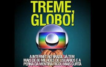 Globo1TremePF1-346x220.jpg