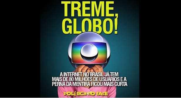 GloboTremePF1