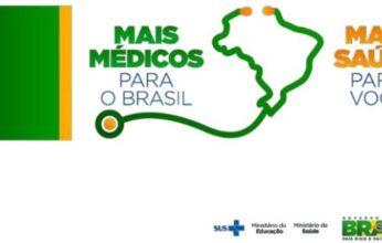 mais-medicos-346x220.jpg