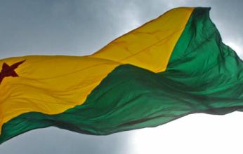 bandeira-do-acre-346x220.png