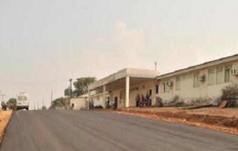 hospital-de-sena-346x220.png