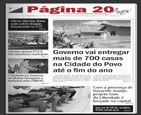 pg201