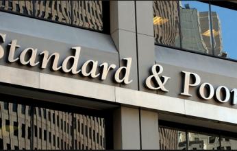 standard-poors-346x220.png