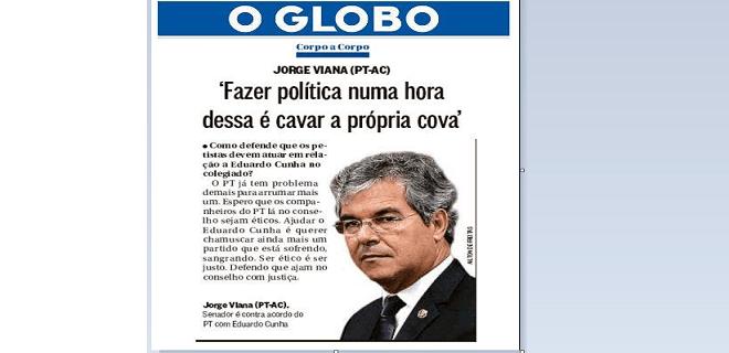 JV pede que Leo Brito não faça como o PSDB, que protegeu Cunha até a casa cair (dep responde)