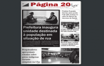 pg20-346x220.png