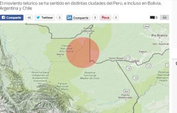 sismo-peru-brasil-346x220.png