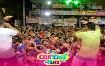 carnaval-sena-capa-346x220.png