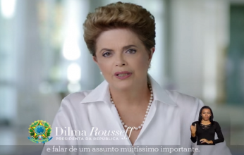 dilma-roussef-346x220.png