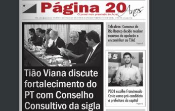 pg-20-capa-346x220.png
