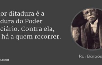 rui-barbosa-346x220.png