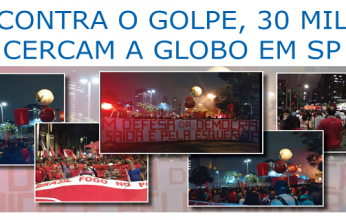 contra-o-golpe-1-346x220.png