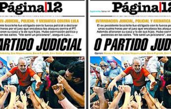 pagina-12-argentina1-346x220.png