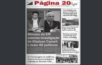 pg-20-346x220.png