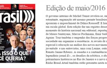brasil-atual-capa.-png-346x220.png
