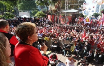dilma-discurso-346x220.png