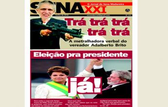 capa-do-sena-xxi-nova-346x220.png