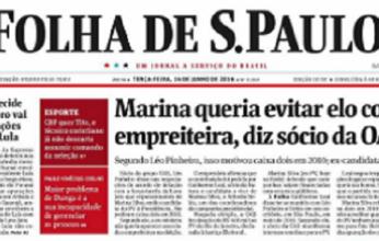 folha-capa-346x220.png
