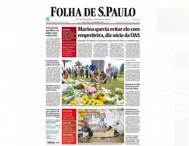 folha interna