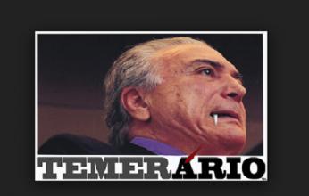 temerario-346x220.png