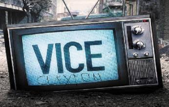 cleyton-vice-346x220.png