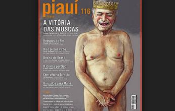 piauí-346x220.png
