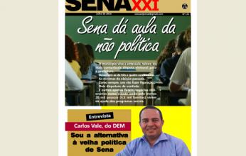 portada-sena-xxi-j-346x220.png