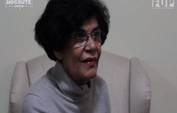 professora-marilena-chauí-346x220.png