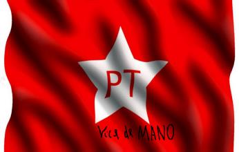 pt-vice-346x220.png