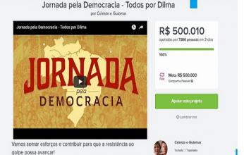 vaquinha-pra-dilma-346x220.png
