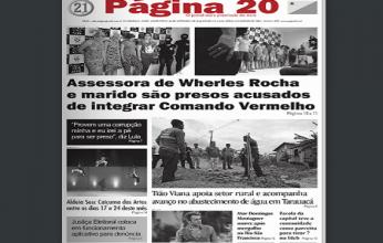 capa-int-pg-20-c-346x220.png