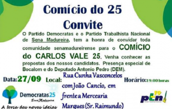 convite-25-346x220.png
