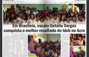 escola-gv-brasileia-346x220.png