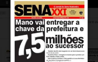 capa-sena-xxi-a-346x220.png