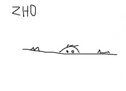 zho-1-260x188.png