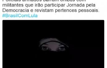 curitiba-346x220.png