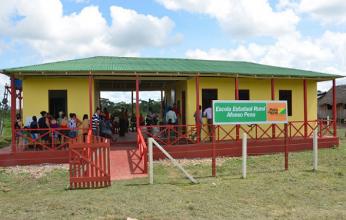 escola-em-sena-estadual-346x220.png