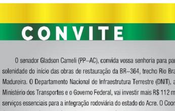 br-sena-346x220.png