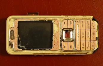 celular-1-346x220.png