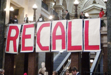 recall-370x250.png