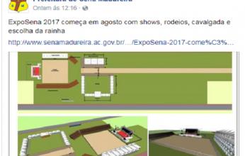 exposena-346x220.png