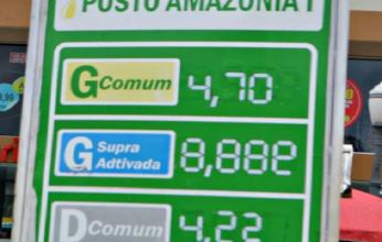 gasolina-em-cz-do-sul-346x220.png
